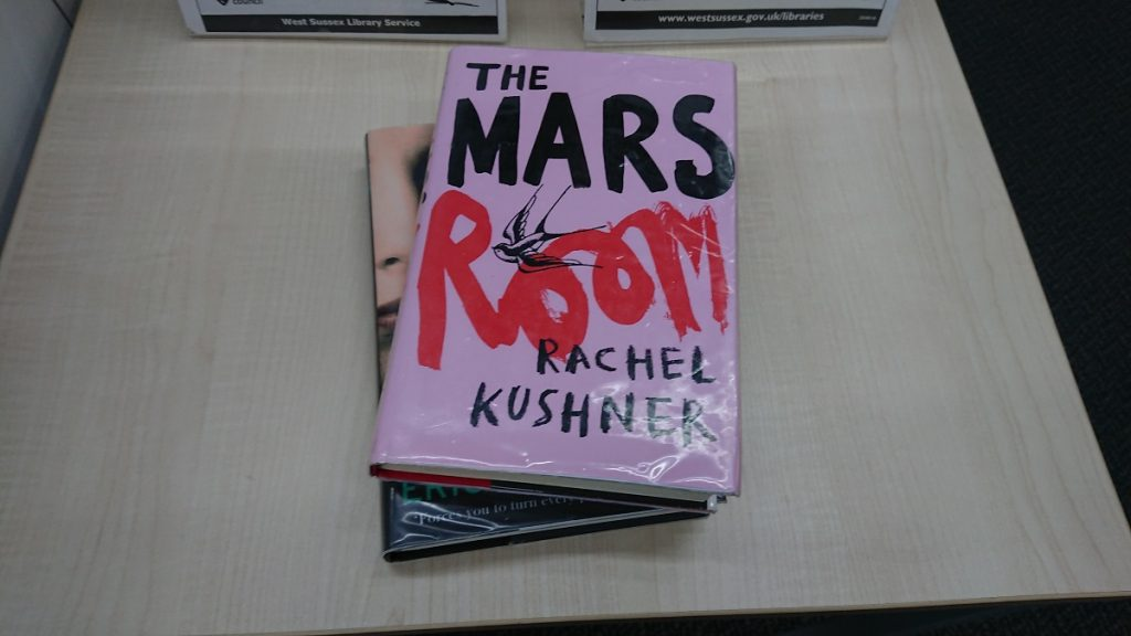Rachel Kushner The Mars Room