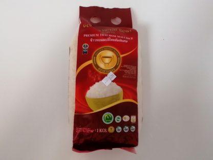 asmine Rice Golden Royal Bowl 1kg